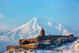 Ancient Armenian church Khor Virap with Ararat on background. - 231893441