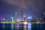 Guangzhou skyline. Guangzhou, China - 231924072