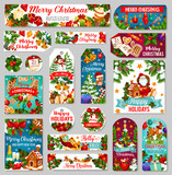 Christmas tags or label of winter holiday gifts - 232007294