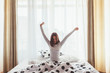 Leinwanddruck Bild - Weekend morning in hotel