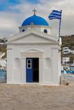 Mykonos. Traditional building of the Greek Church. - 232136454