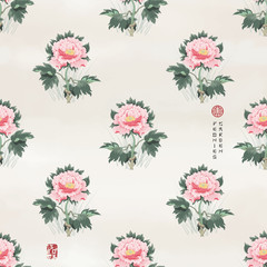 Seamless vector background with peonies, grass and watercolor on a backdrop. Illustration imitates traditional Chinese ink painting. Inscription Peonies garden.