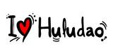 Huludao city of China love message - 232234482