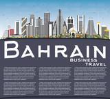 Bahrain City Skyline with Gray Buildings, Blue Sky and Copy Space. - 232236003