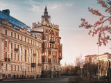 square in Moscow - 232398003