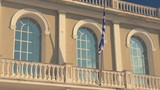The Greek flag gently swaying in the breeze on a warm summer's evening. Shot in slow motion. - 232425045