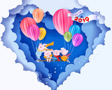 Happy New Year card. Color paper cut design - 232462085