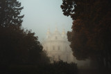 Old orthodox church in Poltava city, Ukraine in the fog - 232471805