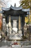 Cimetière du Père-Lachaise / Tombe de Joseph Rouillé - 232489433