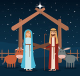 holy family manger characters - 232580212