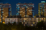 night panoramic view of traffic and Windows of houses on the outskirts of the metropolis - 232628080