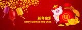 Chinese New Year - 232676047