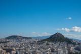 Athens, Greece - Panoramic view - 232732410