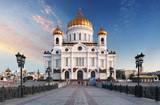 Cathedral of Christ the Saviour in Moscow, Russia - 232772032