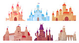 Medieval castle towers. Fairytail mansion exterior, king fortress castles and fortified palace with gate cartoon vector set - 232809447