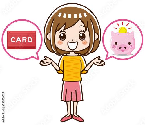 カードで貯まるよ! - 232888022