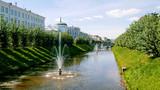 Fountains on the Bulak River, Kazan, Russia - 232917018