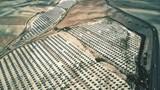 Aerial shot of solar power station - 232945826