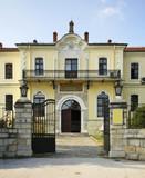 Museum in Bitola. Macedonia - 233111250
