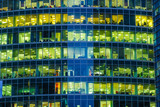 Moscow, Russia - November, 10, 2018: offices windows of Moscow city building - 233172203