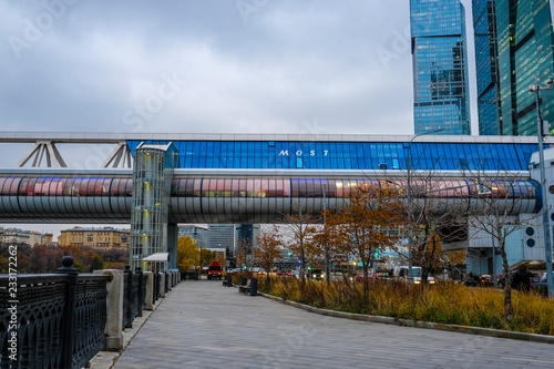 mata magnetyczna Moscow, Russia - November, 10, 2018: Pedestrian bridge Bagration