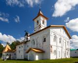 old North Church - 233275256