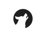 Wolf logo vector illustration