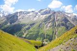 Природа в горах около горы Эльбрус  - 233466809