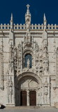 Fragment of Art Nouveau architecture style of Lisbon city - 233521208