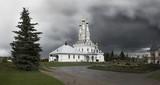 Иоанно-Предтеченский монастырь в Вязьме.  - 233537202