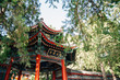 Summer Palace historical architecture in Beijing, China