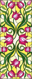 Illustration in stained glass style with flowers, leaves and buds of pink tulips on a yellow background, symmetrical image, vertical orientation