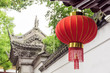 Quadro Traditional Chinese red lantern on street of Shanghai