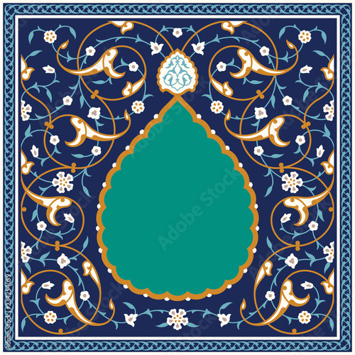 Islamic Floral Frame for your design