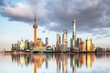 Quadro ShangHai,China.Cloudy sunsets, panoramic views of city buildings, reflections on water