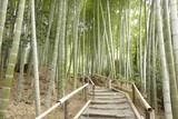 Fototapeta Bambus - japancm1 © RaymondCS