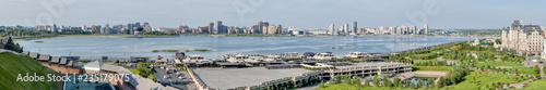 General panorama of Kazan from the Kremlin. The river Kazanka. Kazan, Russia - 235179075