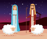 holy family with sheeps manger characters - 235202201
