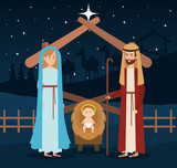 holy family manger characters - 235203285