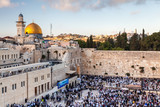 Nice view of the the Western Wall