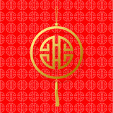 Golden Chinese blessing sign, Lucky Symbol on the red background. Design for Chinese New Year - 235482463