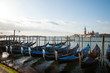 Quadro Gondolas in Grand Canal in Venice, Italy