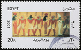 Ancient egyptian painting on stamp