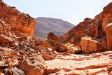 Coloured Canyon in the Sinai desert, Egypt