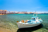 Mykonos port with boats and windmills at evening, Cyclades islands, Greece - 236146438