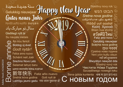 new year wishes 2019 in many different languages eg german english french russian