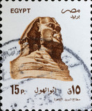 Great Sphinx of Giza on egyptian postage stamp - 236324092