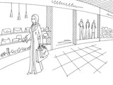 Woman in arab clothing walking in shopping mall graphic black white interior sketch illustration vector - 236390804