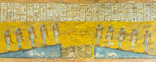 "Постер, картина, фотообои ""Ancient egyptian mural of ten girls"""