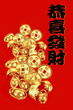Chinese Gold Coins and Ingots